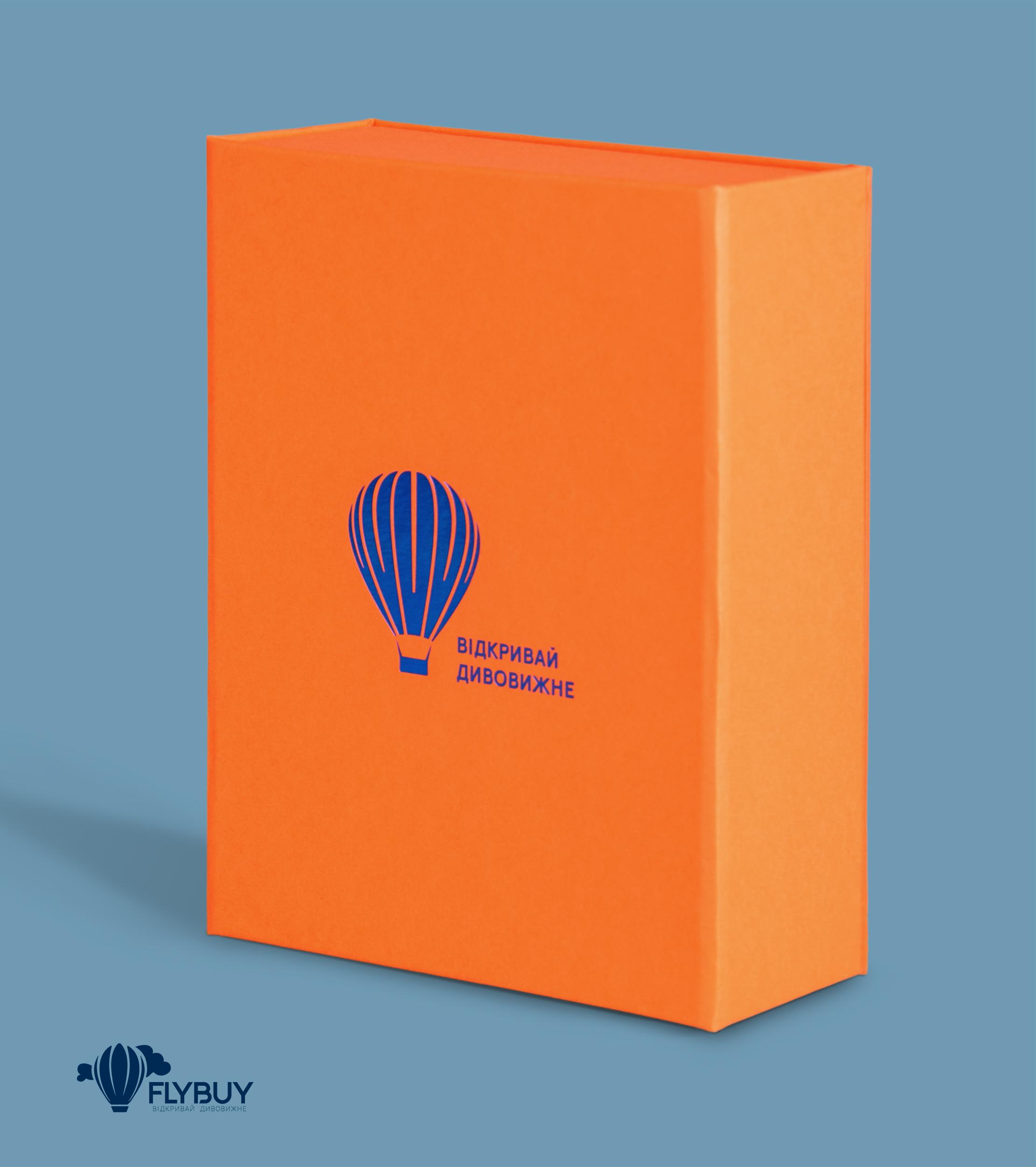 Подарочный сертификат для полета на воздушном шаре