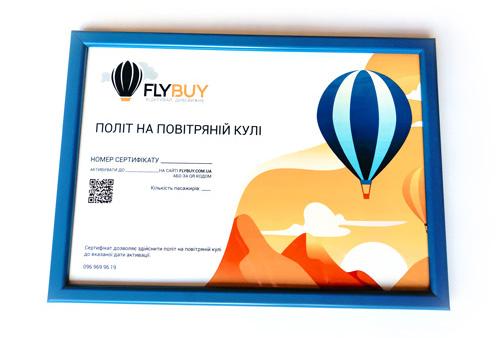 Подарочный сертификат FlyBuy для пассажиров